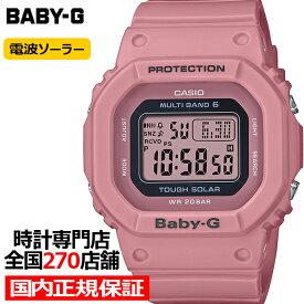 【20日はポイント最大37倍】BABY-G ベビーG アースカラートーン BGD-5000UET-4JF レディース 腕時計 電波ソーラー デジタル 樹脂バンド スモーキーピンク 国内正規品 カシオ