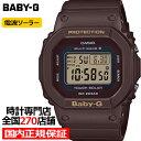 BABY-G ベビーG アースカラートーン BGD-5000UET-5JF レディース 腕時計 電波ソーラー デジタル 樹脂バンド マットブ…