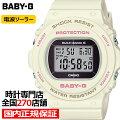 【50代女性】誕生日のプレゼント!大きくて見やすいデジタル腕時計って?
