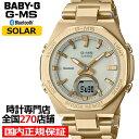 【18日はポイント最大37倍&最大5000円OFFクーポン】《6月11日発売》BABY-G ベビーG G-MS ジーミズ MSG-B100DG-9AJF レディース 腕時計 ソーラー Bluetooth アナデジ メタルバンド イエローゴールド 国内正規品 カシオ