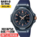 【4日20時〜ポイント最大56倍&最大2000円OFFクーポン】《10月9日発売》BABY-G ベビーG G-MS ジーミズ アースカラー MSG-S500G-2A2JF レディース 腕時計 ソーラー 樹脂バンド ネイビー 国内正規品 カシオ