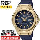 BABY-G ベビージー G-MS ジーミズ MSG-S500G-2AJF レディース 腕時計 ソーラー ゴールド ネイビー 国内正規品 カシオ