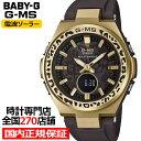 【ポイント最大46倍&クーポン】《11月15日発売》BABY-G ベビージー G-MS WILDLIFE PROMISSING コラボ ヒョウ MSG-W200WLP-5AJR レディース 腕時計 電波ソーラー アナデジ カシオ 国内正規品