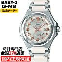 BABY-G G-MS MSG-W300C-7AJF ベビージー カシオ レディース 腕時計 電波 ソーラー ホワイト ジーミズ 国内正規品
