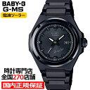 【先着限定!最大1万円OFFクーポン】BABY-G G-MS MSG-W300CB-1AJF ベビージー カシオ レディース 腕時計 電波 ソーラー ブラック ジーミズ 国内正規品