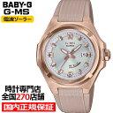 【ポイント最大56倍&最大2000円OFFクーポン】BABY-G ベビージー G-MS ジーミズ MSG-W300G-5AJF レディース 腕時計 電…