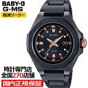 《10月9日発売》BABY-G ベビーG G-MS ジーミズ MSG-W350CG-1AJF レディース 腕時計 電波ソーラー オクタゴンベゼル 八…