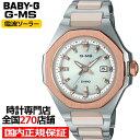 《10月9日発売》BABY-G ベビーG G-MS ジーミズ MSG-W350CSG-7AJF レディース 腕時計 電波ソーラー オクタゴンベゼル …