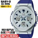 【1日はポイント最大45.5倍&最大3万円OFFクーポン】BABY-G ベビーG G-MS ジーミズ MSG-W600-2AJF レディース 腕時計 …