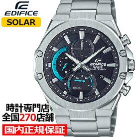 《2月7日発売》カシオ エディフィス ソーラー サファイア EFS-S560YD-1AJF メンズ 腕時計 シルバー