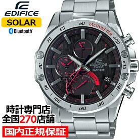 《2月29日発売》カシオ エディフィス スーパースリム クロノグラフ EQB-1000XYD-1AJF メンズ 腕時計 ソーラー シルバー レッド