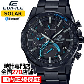 《2月29日発売》カシオ エディフィス スーパースリム クロノグラフ EQB-1000XYDC-1AJF メンズ 腕時計 ソーラー ブラック