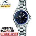 【20日はポイント最大45倍】オシアナス 3針モデル OCW-70J-1AJF レディース 腕時計 電波 ソーラー チタン ブラック シルバー 国内正規品 カシオ