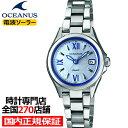 【4日20時〜ポイント最大56倍&最大2000円OFFクーポン】オシアナス 3針モデル OCW-70PJ-7AJF レディース 腕時計 電波 …