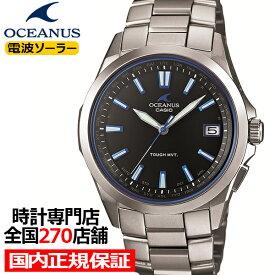 【ポイント最大37.5倍&最大5000円OFFクーポン】オシアナス 3針モデル OCW-S100-1AJF メンズ 腕時計 電波 ソーラー チタン ブラック カシオ
