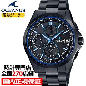 【ポイント最大37.5倍&最大5000円OFFクーポン】オシアナス クラシックライン OCW-T2600B-1AJF メンズ 腕時計 電波 ソーラー ブラック チタン カシオ