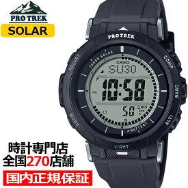 《4月10日発売》プロトレック キャンパーライン PRG-30-1JF メンズ 腕時計 ソーラー デジタル ブラック キャンプ 国内正規品 カシオ