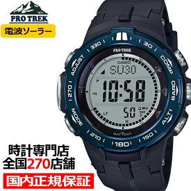 プロトレック 電波 ソーラー PRW-3100YB-1JF メンズ 腕時計 デジタル トリプルセンサーVer.3 ブルー 登山 国内正規品 カシオ