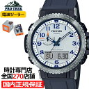 《10月5日発売》プロトレック クライマーライン PRW-50YAE-2JR メンズ 腕時計 電波 ソーラー カシオ