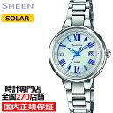 【20日はポイント最大45倍】カシオ シーン ソーラーサファイアモデル SHE-4516SBY-7AJF レディース 腕時計 ソーラー ブルー カレンダー