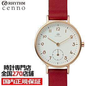 チェンノ スタンダード 9ZR009RH01 レディース 腕時計 クオーツ 革ベルト ホワイト 防水 リズム時計