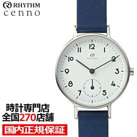 チェンノ スタンダード 9ZR009RH11 レディース 腕時計 クオーツ 革ベルト ホワイト 防水 リズム時計