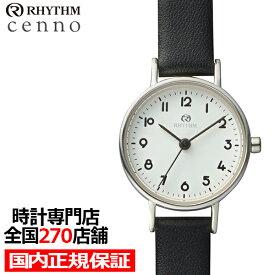 チェンノ スタンダード 9ZR010RH02 レディース 腕時計 クオーツ 革ベルト ホワイト 防水 リズム時計