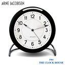 【キャッシュレス5%還元】アルネヤコブセン ステーション 置時計 テーブルクロック ARNE JACOBSEN Station Table Clock AJ43672 インテリア アラビア数字