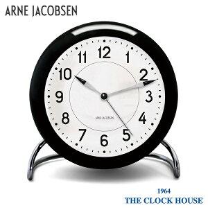 【今ならポイント最大38倍】アルネヤコブセン ステーション 置時計 テーブルクロック ARNE JACOBSEN Station Table Clock AJ43672 インテリア アラビア数字
