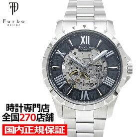【ポイント最大38.5倍】フルボデザイン ビートマジック F5021NBKSS メンズ 腕時計 自動巻き ステンレス ブラック スケルトン 機械式