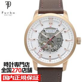 【ポイント最大38.5倍】フルボデザイン ポテンザ F8203PSIBR メンズ 腕時計 自動巻き 革ベルト スケルトン 機械式