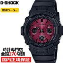 【ポイント最大46倍&クーポン】G-SHOCK ジーショック AWG-M100SAR-1AJF カシオ メンズ 腕時計 電波ソーラー ブラック レッド スペシャルカラー 国内正規品
