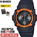 《2月7日発売/予約》G-SHOCKジーショックファイアーパッケージAWG-M100SF-1H4JRメンズ腕時計電波ソーラーデジアナ国内正規品カシオ