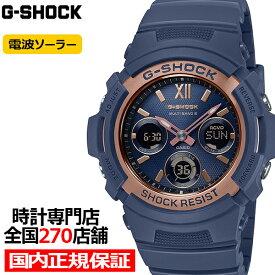 《11月22日発売》G-SHOCK ジーショック プレシャス ハート セレクション AWG-M100SNR-2AJF メンズ 腕時計 電波 ソーラー アナデジ ネイビー ペア カシオ 国内正規品