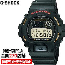 【ポイント最大55.5倍&最大2000円OFFクーポン】G-SHOCK ジーショック DW-6900B-9 カシオ メンズ 腕時計 デジタル ブラック 6900 20気圧防水 FOX FIRE 国内正規品