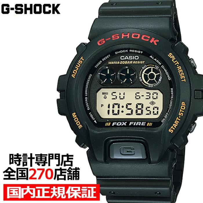G-SHOCK ジーショック DW-6900B-9 カシオ メンズ 腕時計 デジタル ブラック 6900 20気圧防水 FOX FIRE 国内正規品