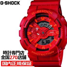【ポイント最大37倍&最大1万円OFFクーポン】G-SHOCK Gショック GA-110AC-4AJF カシオ メンズ 腕時計 アナデジ ベーシック レッド 国内正規品 カシオ