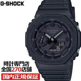 【再入荷】G-SHOCK ジーショック GA-2100-1A1JF メンズ 腕時計 デジアナ ブラック カーボンコアガード 耐衝撃 20気圧防水 国内正規品 品薄 希少品