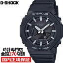 G-SHOCK ベーシック GA-2100-1AJF メンズ 腕時計 デジアナ ブラック カーボンコアガード 耐衝撃 20気圧防水 国内正規品