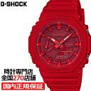 《8月8日発売》G-SHOCK ジーショック GA-2100-4AJF メンズ 腕時計 デジアナ レッド カーボンコアガード 耐衝撃 20気圧…