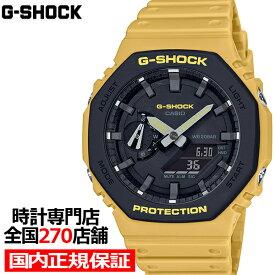 G-SHOCK ストリート ユーティリティカラー GA-2110SU-9AJF メンズ 腕時計 アナデジ カラシ イエロー カーボン 国内正規品 カシオ カシオーク 八角形