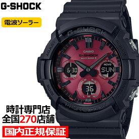 G-SHOCK ジーショック GAW-100AR-1AJF カシオ メンズ 腕時計 電波ソーラー デジアナ ブラック レッド スペシャルカラー 国内正規品