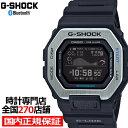 【ポイント最大57.5倍&最大2000円OFFクーポン】G-SHOCK ジーショック G-LIDE Gライド ブラック GBX-100-1JF メンズ …