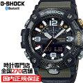 G-SHOCKジーショックGG-B100-1A3JFカシオメンズ腕時計デジアナブラックマッドマスターカーボン国内正規品