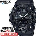 【ポイント最大60倍&最大3万円OFFクーポン】《1月11日発売》G-SHOCK マッドマスター GG-B100-1AJF メンズ 腕時計 デジアナ ジーショック MUDMASTER カーボン 国内正規品