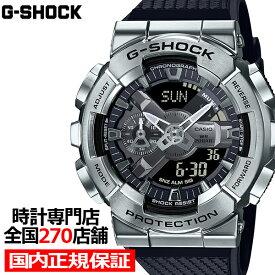【ポイント最大37倍&最大1万円OFFクーポン】G-SHOCK Gショック Metal Covered シルバー GM-110-1AJF メンズ 腕時計 アナデジ メタルベゼル 国内正規品 カシオ