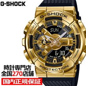 【20時〜ポイント最大47倍&最大2000円OFFクーポン】《8月28日発売》G-SHOCK Gショック Metal Covered ゴールド GM-110G-1A9JF メンズ 腕時計 アナデジ メタルベゼル 国内正規品 カシオ