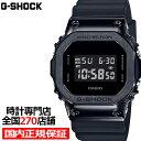 《9月6日発売》G-SHOCK ジーショック GM-5600B-1JF メンズ 腕時計 ブラック メタル デジタル 5600 国内正規品