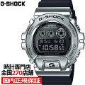 《2月14日発売/予約》G-SHOCKジーショックメタルベゼルGM-6900-1JFメンズ腕時計デジタル国内正規品カシオ