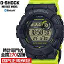 《4月10日発売/予約》G-SHOCK Gショック ミッドサイズ GMD-B800SC-1BJF 腕時計 メンズ レディース デジタル ブラック …
